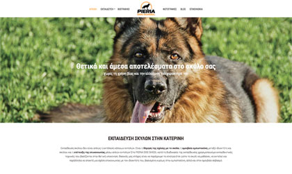 PIERIA DOG SCHOOL
