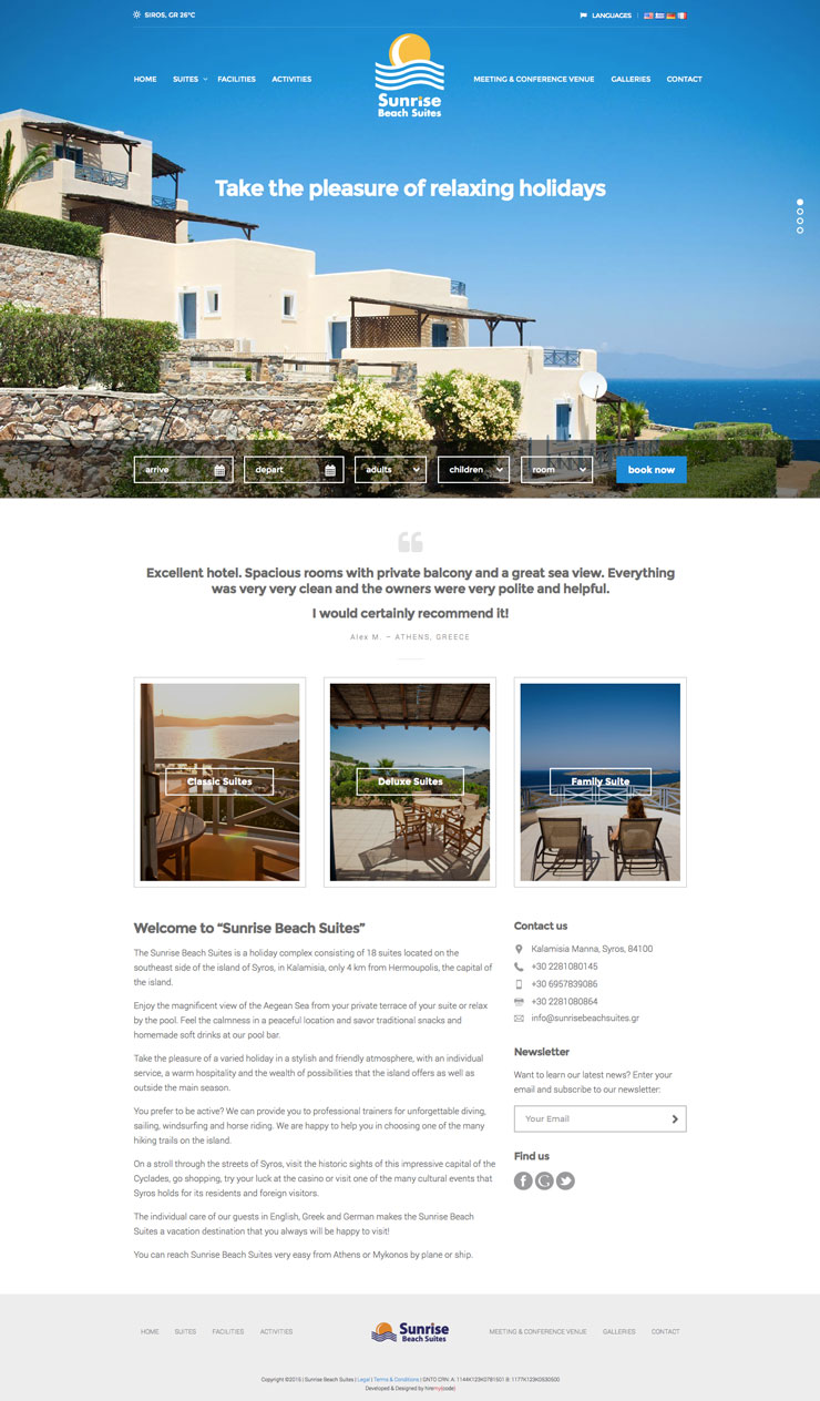 Sunrise beach Suites - Σύρος