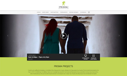 PRISMA PROJECTS
