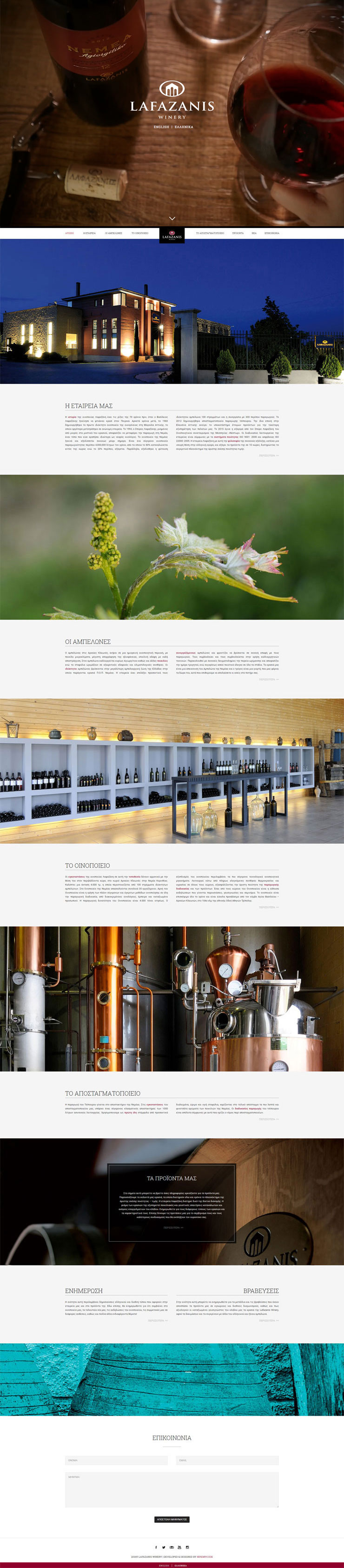 Lafazanis Winery Project
